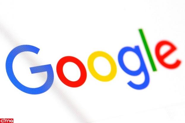 گوگل 17 برنامه آلوده را حذف کرد