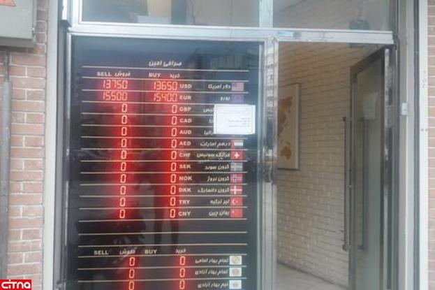 قیمت دلار در میدان فردوسی 2 اردیبهشت