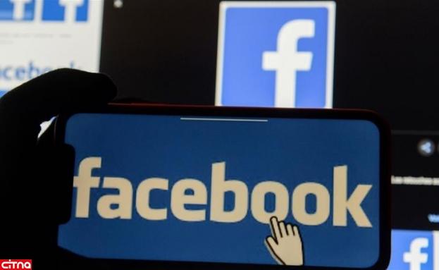کرونا، کنفرانس سالانهی فیسبوک را تعطیل کرد