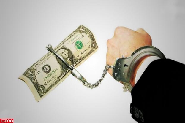 مرد فریبکار پول جهیزیه زن جوان را از حسابش خالی کرد