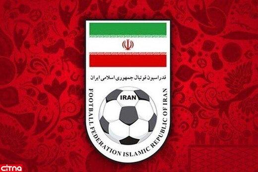 ابلاغیه فدراسیون فوتبال خطاب به سپاهان و پرسپولیس