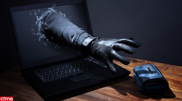 در سال چندبار سرقت اطلاعاتی در آمریکا رخ میدهد؟