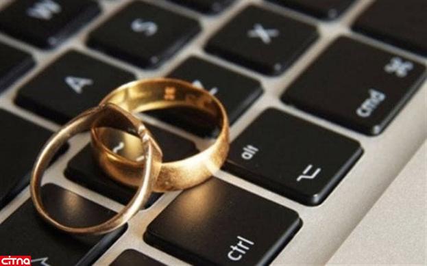 سایتهای همسریابی و صیغهیابی مجوز قانونی برای فعالیت ندارند