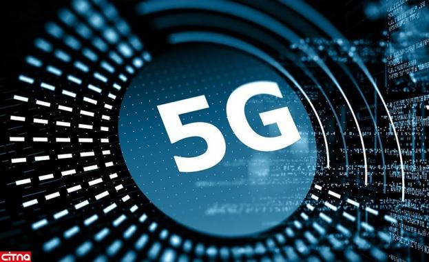 تحول دیجیتال در بستر 5G محقق میشود