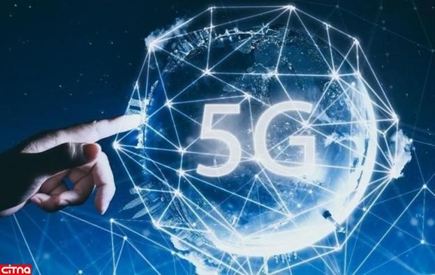 توسعهی 5G در گرو آزادسازی طیف فرکانسهای در انحصار صداوسیما