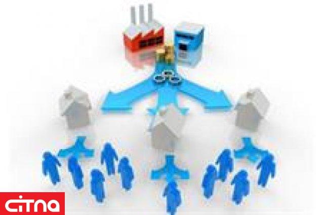 نگاهی به مدیریت زنجیره تامین الکترونیکی