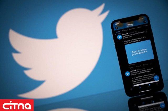 کاهش 20 درصدی انتشار اطلاعات غلط و اخبار دروغ در توئیتر
