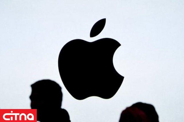 تمهیدات امنیتی اپل برای محیط زیست ضرر دارد!
