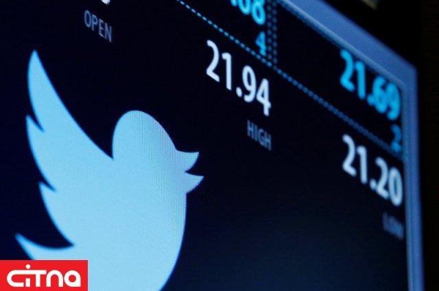 توضیح توئیتر درباره چگونگی هک شدن صفحه رسمی چهرههای سرشناس