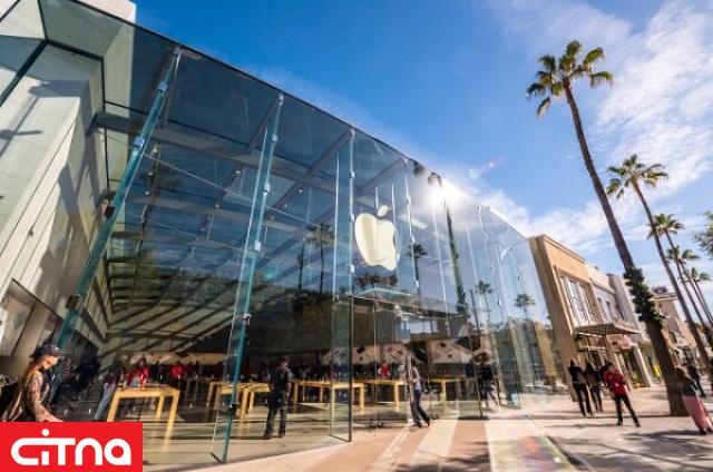 شرکت اپل به پرداخت ۵۰۳ میلیون دلار غرامت محکوم شد