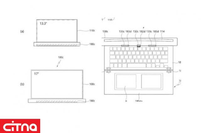 ساخت لپ تاپ لوله شونده توسط ال جی