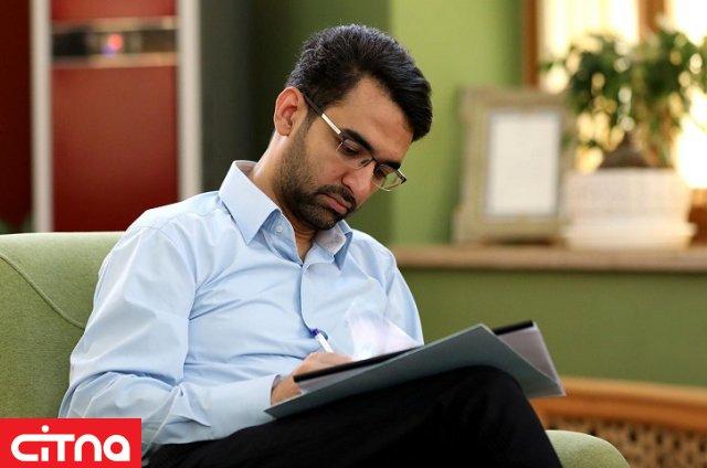 آذری جهرمی از مدیران و همکاران وزارت ارتباطات تشکر کرد