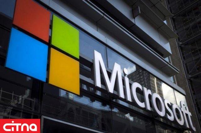 بهروزرسانی دو باگ اجرای کد از راه دور توسط مایکروسافت