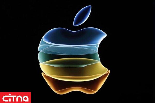 اپل ارزشمندترین شرکت دنیا شد