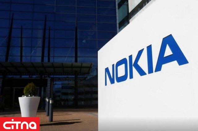 شکایت نوکیا جهت جلوگیری از فروش لنوو در آلمان