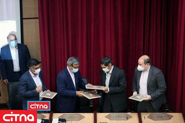 پنج تفاهمنامه برای کاربستهای 5G در ایران به امضاء رسیدند