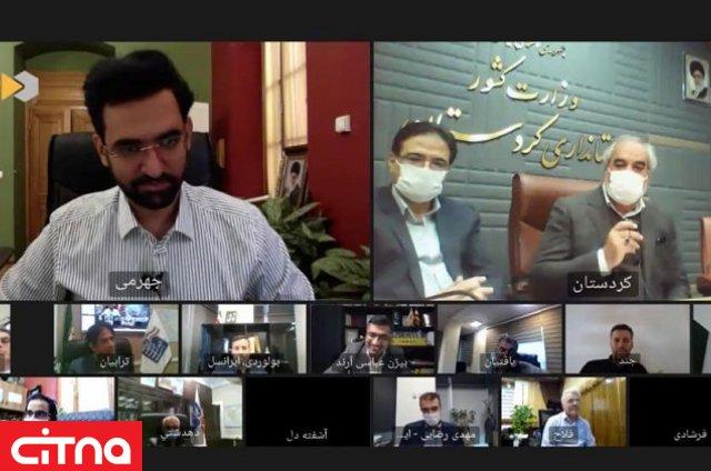 72درصد روستاهاي كردستان به شبكه ي ملي اطلاعات و اينترنت متصلند