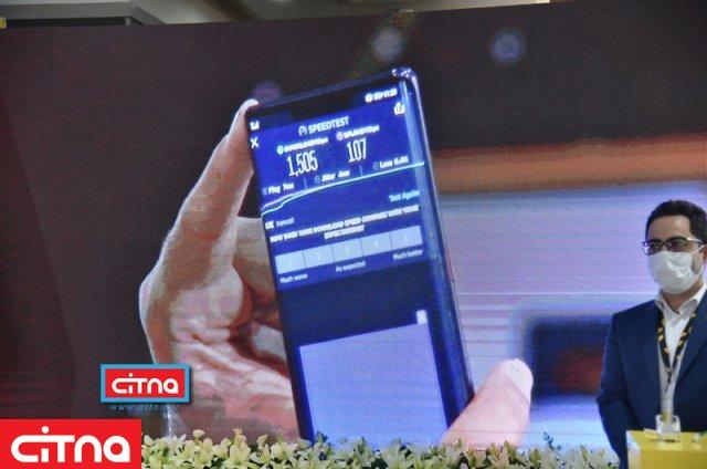 فیلم سیتنا از تست سرعت اینترنت 5G ایرانسل؛ سرعت دانلود ۱.۵ گیگابیت در ثانیه!
