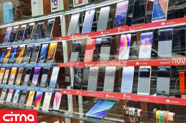 آخرین قیمتها در بازار موبایل/ ریزش قیمت ادامه دارد