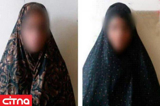 دو دختر تهرانی پدرشان را با اره برقی تیکه تیکه کردند