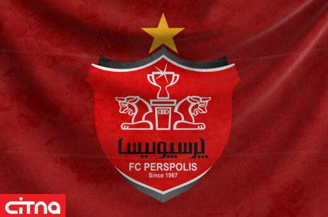 پرسپولیس دومین تیم محبوب آسیا در اینستاگرام