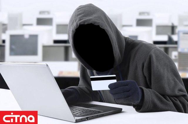 کلاهبرداری در قالب فروش اینترنتی!