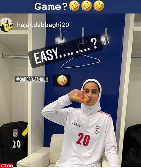 استوری عجیب خانم فوتبالیست مشهور برای سردار آزمون