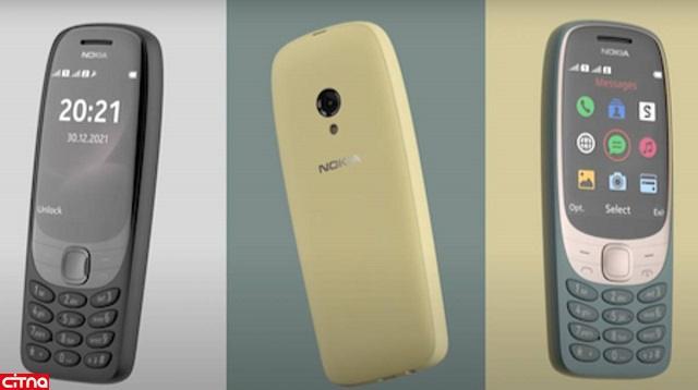 نسخه بروز شده گوشی نوستالژیک نوکیا ۶۳۱۰ وارد بازار میشود