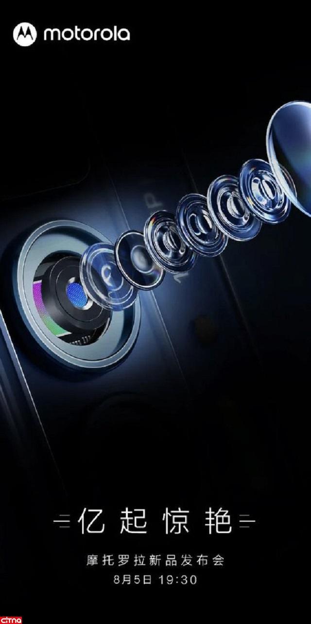 عرضه سری جدید موبایل موتورلا با دوربین ۱۰۸ مگاپیکسلی