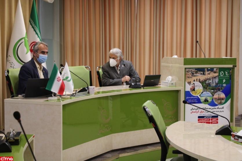 برگزاری گردهمایی شرکتهای دانش بنیان اتحادیه صادرکنندگان صنعت مخابرات ایران و هیات تجاری عراق و اقلیم کردستان