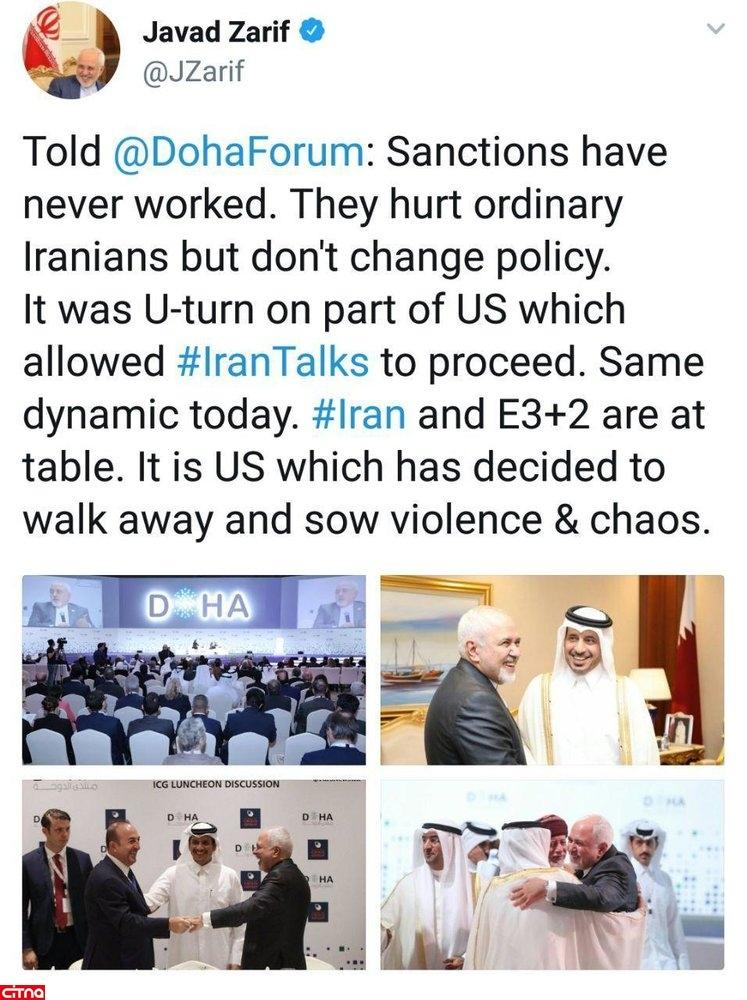 توئیت ظریف: تحریمها هرگز موثر نبودهاند