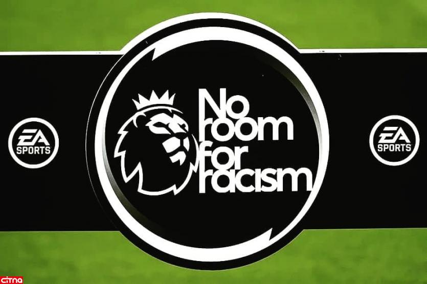 شورش باشگاههای انگلیسی علیه شبکههای اجتماعی