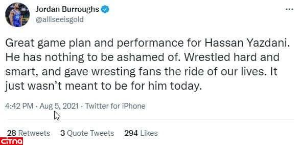 جردن باروز به افتخار یزدانی توییت زد