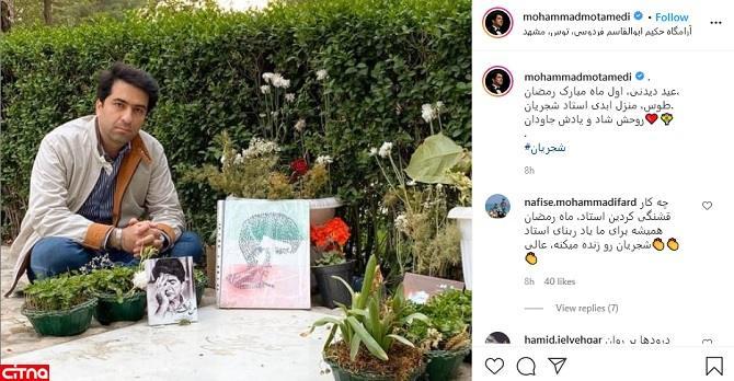 انتشار تصویری از محمد معتمدی بر سر مزار شجریان