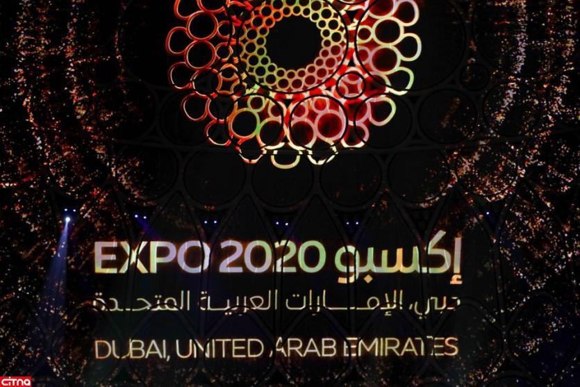 اکسپو ۲۰۲۰ دبی: آخرین دستاوردهای علم و فناوری در دوران کرونا