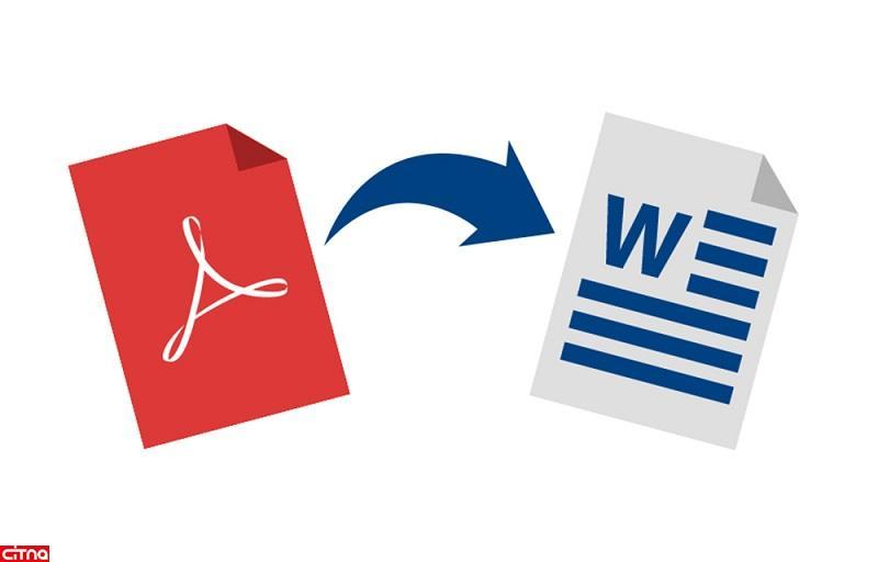 روشهای تبدیل فایل PDF به Word