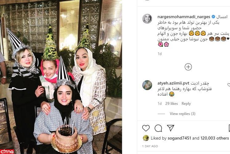 واکنش کاربران به انتشار این عکس دورهمی از چهار بازیگر زن