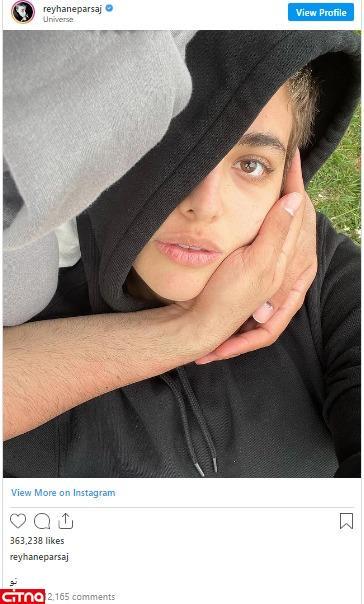 انتشار تصویری از ریحانه پارسا در آغوش مرد نامرئی!