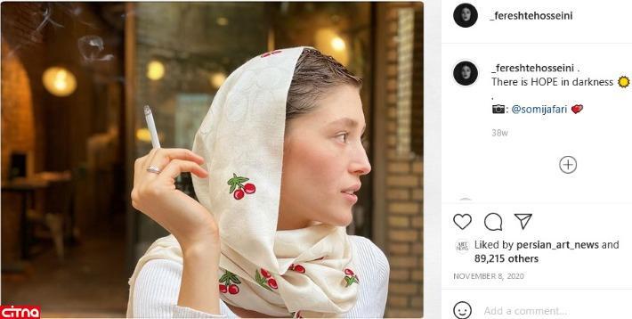 عکس جنجالی از فرشته حسینی قبل ازدواج با نوید محمدزاده!