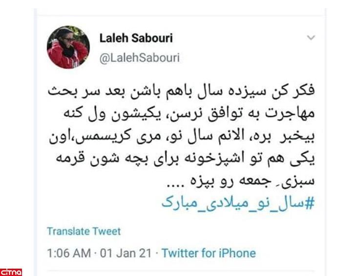 خبر توییتری بازیگر زن درباره جدایی از همسرش