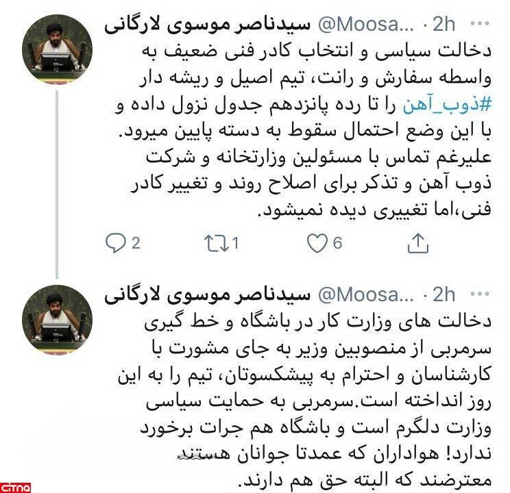 توییت جنجالی نماینده مجلس که باعث شکایت رحمان رضایی از وی میشود