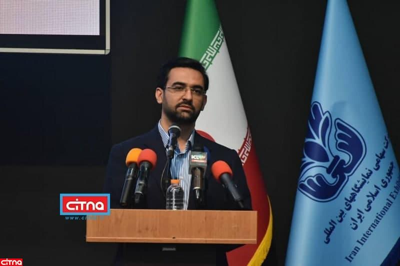 آذری جهرمی: از تمامی ابزار قانونی برای شکستن انحصار شرکت مخابرات استفاده خواهم کرد