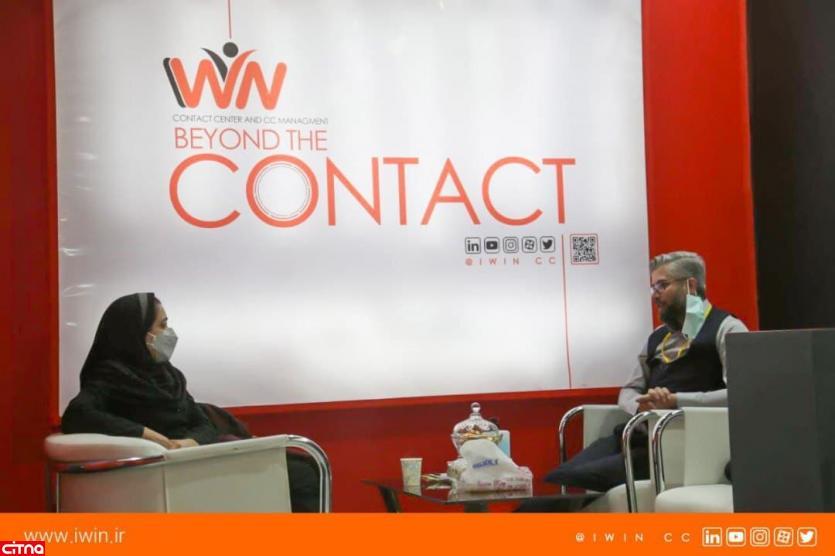 گزارش آگهی/ رونمایی از اولین سامانهی بومی مدیریت مرکز تماس کشور در نمایشگاه تلکام 99