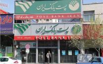 تعیین کارمزد باجههای پست بانک ازمحل تراکنشهای اَپ موبایلی