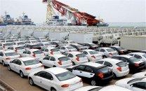 سایت ثبت سفارش خودرو برای ترخیص خودروهای در گمرک مانده باز شد