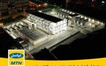 «مرکز داده بزرگ ایرانسل» توسط رئیسجمهور افتتاح میشود