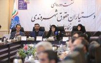 آذری جهرمی: منشا بسیاری از گلایهها به ادراک حقوق شهروندی بر میگردد