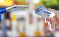 ضرورت استفاده از کارت سوخت خودرو برای سوختگیری از ۲۲ مردادماه