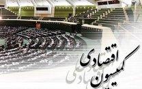 بررسی کلیات طرح مالیات بر عایدی سرمایه در جلسهی امروز کمیسیون اقتصادی مجلس