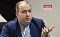 نخستین کارگاه بینالمللی امنیت فضای مجازی در ایران برگزار خواهد شد